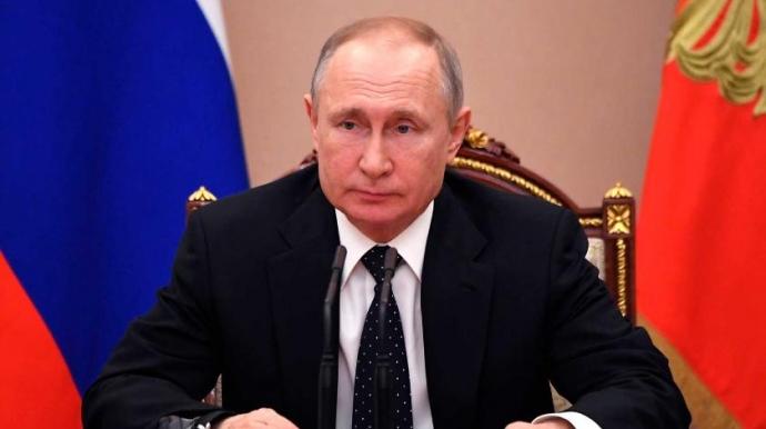 Обращение Владимира Путина к россиянам из-за коронавируса. Полный текст   Новости  