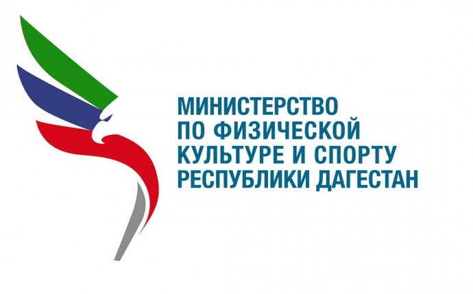 В Дагестане отменили все спортивные мероприятия