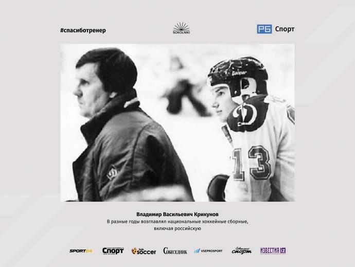 В парке «Сокольники» пройдет фотовыставка с участием известных спортивных тренеров   Новости  