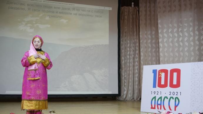 В Хасавюрте прошел фестиваль молодежного творчества «Дружба народов» | Новости |