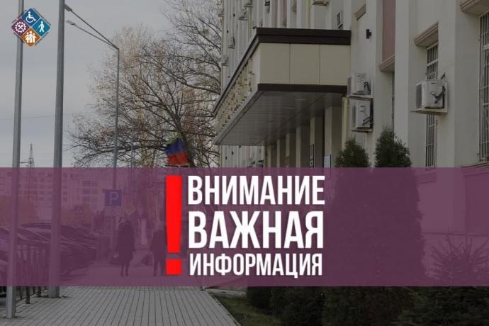 Минтруда Дагестана предупреждает о последствиях неформальной занятости | Новости |
