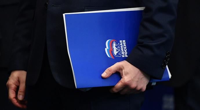 На участие в предварительном голосовании «Единой России» за первые две недели зарегистрировано больше 400 кандидатов | Новости |