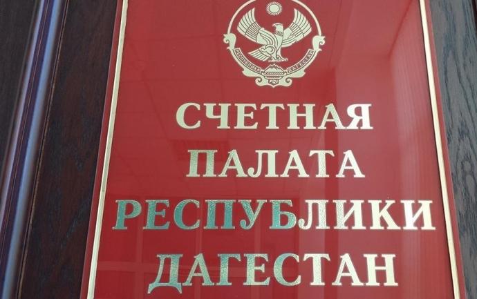 Счетная палата выявила нарушения в ходе реализации национального проекта «Образование» | Новости |