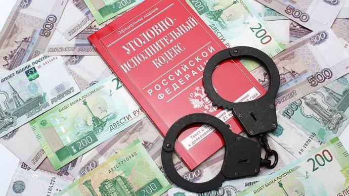 Жителя Дагестана приговорили к 3 годам тюрьмы за финансирование терроризма   Новости  