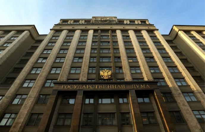 Госдума поддержала проект, упрощающий заключенным обращение в ЕСПЧ   Новости  