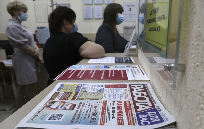 Минтруд заявил о снижении общего числа безработных в России   Новости  