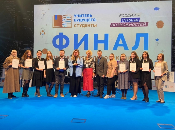 Победительница конкурса «Учитель будущего. Студенты» из Дагестана получила грант от Росмолодежи | Новости |