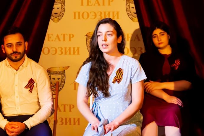 В преддверии Дня Победы Театр поэзии представил постановку «Опять весна на белом свете…» | Новости |